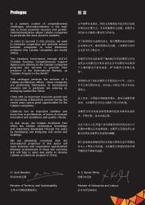 CATALEG CHINA VICENÇ 2012_Página_02