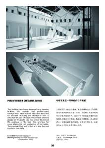 CATALEG CHINA VICENÇ 2012_Página_12